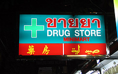 thailand-apotheek-drugstore