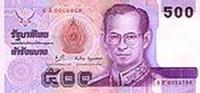 thailand-thais-geld-kopen4