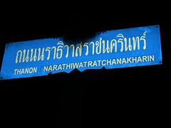 thailand-bangkok-straatnaam-bord