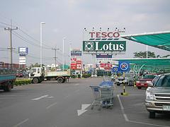 thailand-supermarkt-hypermarkt
